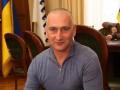 """""""Слуги на Кубе"""": Депутаты засветили интересную переписку"""