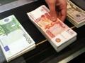 Рубль продолжает падать и уже пробил отметку в 69 руб./$