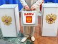 Freedom House: Выборы в Госдуму РФ - фарс ценой прав человека