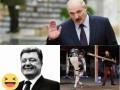 Коубы недели: Обиженные роботы, эмоции Порошенко и запутавшийся Лукашенко
