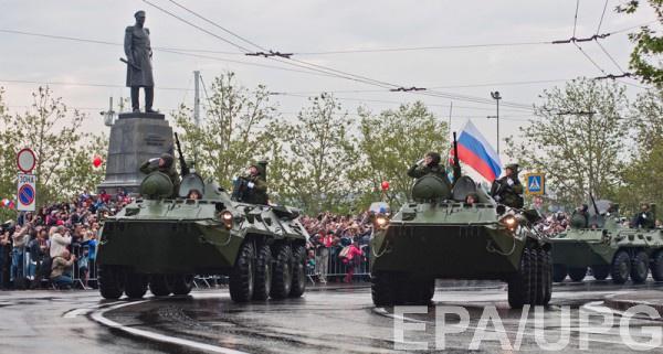 Украинский вояка «великодушно» предложил оставить РФ Севастополь взамен наКрым