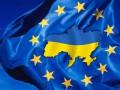 Украина не готова к зоне свободной торговли с ЕС – председатель парламентского комитета