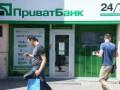 НАБУ провело более 10 обысков по делу ПриватБанка