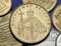 Новая 5-ти гривневая монета войдет в обращение с декабря