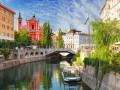 Где в Европе можно недорого отдохнуть
