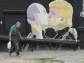 Путин: Трамп не невеста мне, и я ему не невеста, не жених