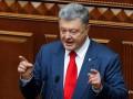 Для мобилизации в Украине нет причин - Порошенко
