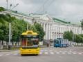 В Полтаве подешевел проезд в автобусах и троллейбусах