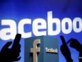 В работе Facebook произошел cбой