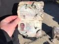 КСИР признался в атаке на самолет МАУ: командир хочет умереть