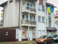 Киев направил ноту Польше из-за свастики на здании консульства