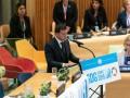 Итоги 24 сентября: Импичмент Трампу и Зеленский в ООН