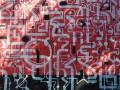 В Киеве новый мурал посвятили непрерывному движению энергии
