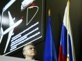 Производитель Буков назвал решение суда ЕС политическим