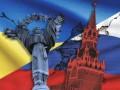 Украина вышла из соглашения об обмене правовой информацией с РФ