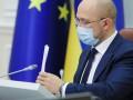 Шмыгаль на совещании у Зеленского пообещал поддержать бизнес
