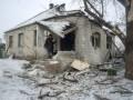 МИД Украины: России нужна война на Донбассе