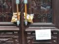 В Харькове под офис Оппоблока принесли сухари для Добкина
