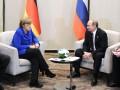 Сторонники правой партий ФРГ больше доверяют Путину, чем Меркель