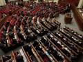 В парламентское объединение