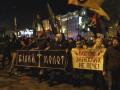 Националисты Белого молота заявили о похищении своего лидера
