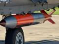 США испытали гравитационную ядерную бомбу