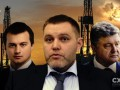 Окружение Порошенко получило газовое месторождение в Полтавской области - СМИ