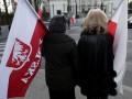 Украинским полякам в зоне АТО выделили почти 1 млн долларов