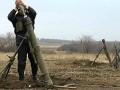 Боевики накрывают минометными обстрелами Опытное и Пески