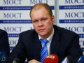 Экс-нардеп Дзензерский объявлен в розыск