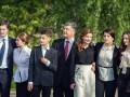 Порошенко вместе с семьей покинул пределы Украины - СМИ