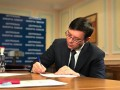 НАПК заявило о нарушениях в декларации кандидата в президенты