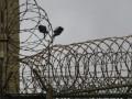 Аннексия Крыма: Оккупанты этапировали 150 заключенных в тюрьмы РФ