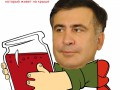 У Карлсона новый конкурент: соцсети о выходке Саакашвили