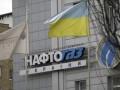 Экс-чиновника Нафтогаза поймали на миллионных хищениях
