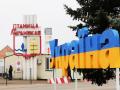 На КПВВ на Донбассе образовались огромные очереди