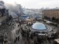 Из-за событий в Киеве закрыты 40 школ и 29 детских садов