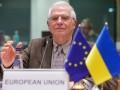 Глава дипломатии ЕС приедет в Украину