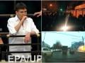 Итоги 22 декабря: погром МАФов в Киеве, исключение Савченко из ПАСЕ и взрыв в метро Москвы