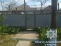 В Одесской области пенсионер обстрелял жилой дом