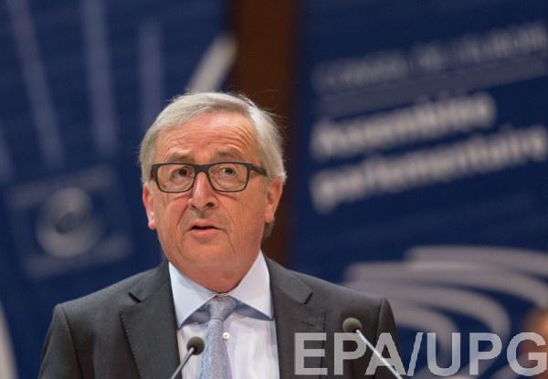 Европейская комиссия предлагает ввести безвизовый режим для государства Украины