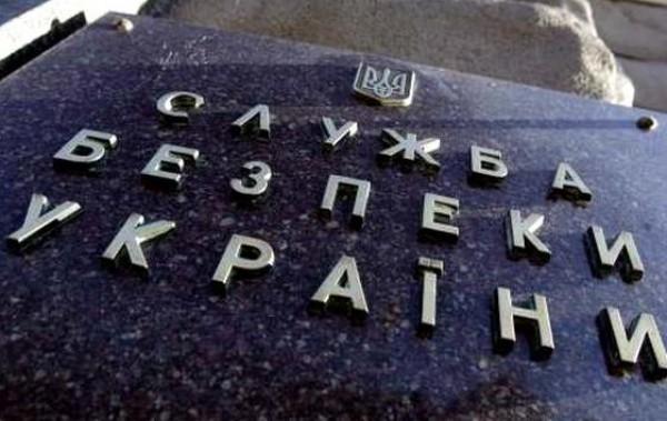 Злоумышленники планировали совершить теракт на объекте национальной энергетической системы Украины