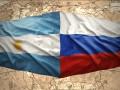 Аргентина откажется от российского кредита