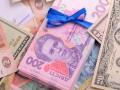 Доллар немного подорожал: Курсы валют на 25 февраля