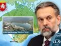 Что принадлежит российским олигархам в Крыму