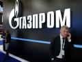 Минюст взыскал с Газпрома 81 миллион гривен