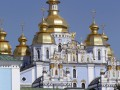 Запоздалый популизм: власти столицы задумались о запрете застройки центра Киева - Ъ
