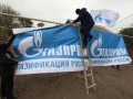 Регуляторы России подозревают Газпром в завышении цен