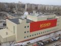 В России прекратили дело в отношении компании Roshen