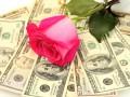 Стала известно, как любовь зависит от зарплаты